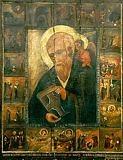 Иоанн Евангелист